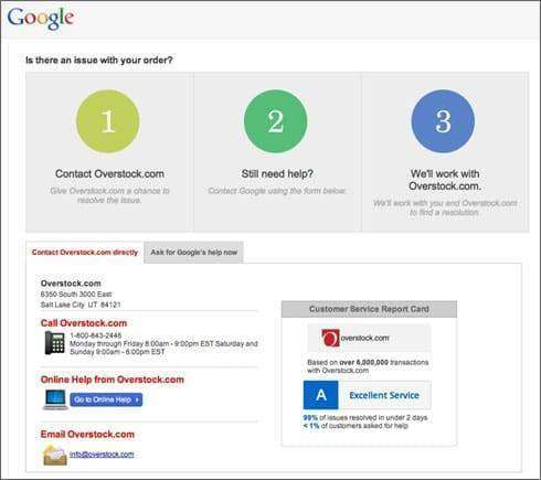 google trusted store application